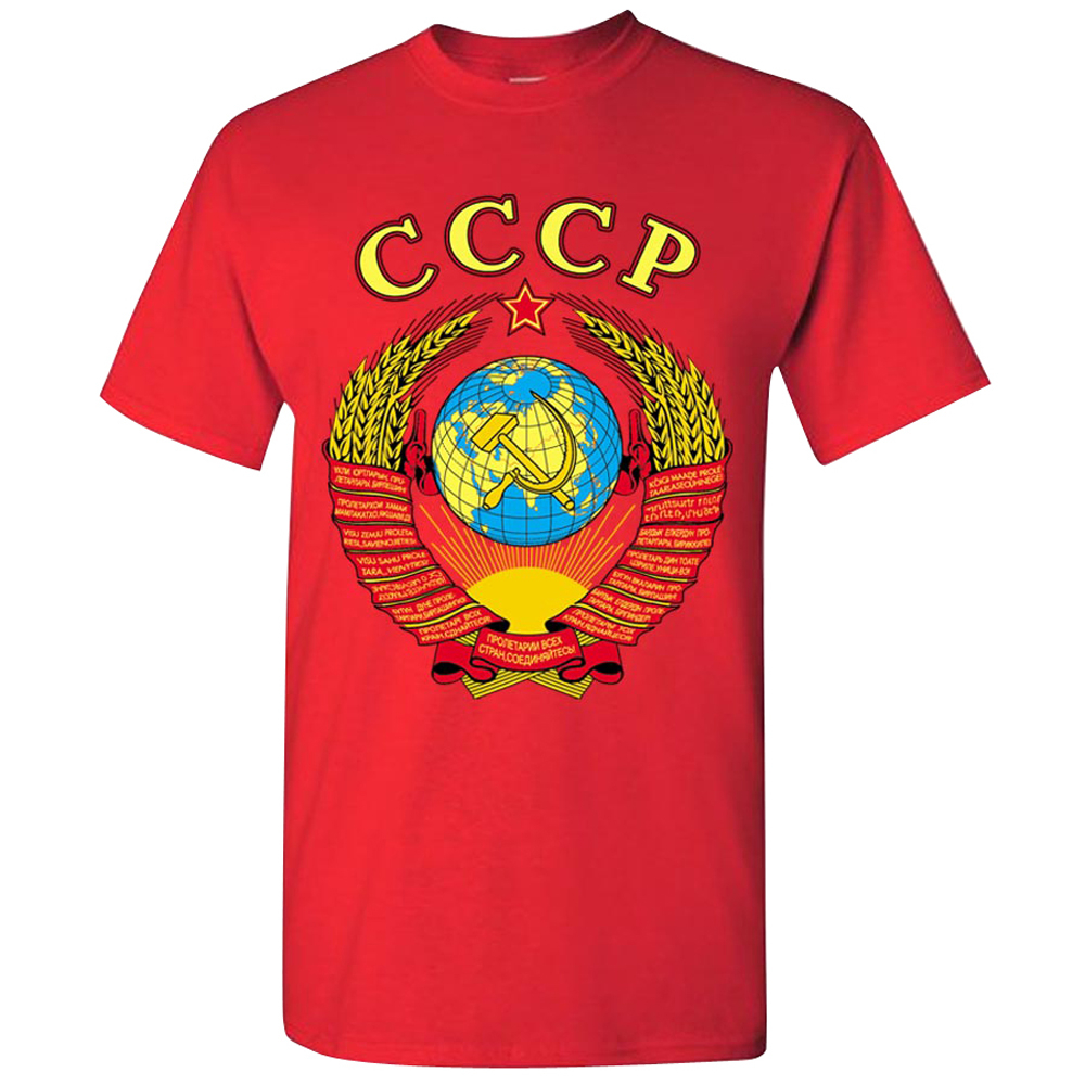 USSR Coat of Arms. Made in USSR T-Shirt   Product sku SET ...