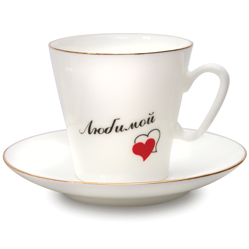 Her Heart Coffee Cup And Saucer Set Product Sku J 123920