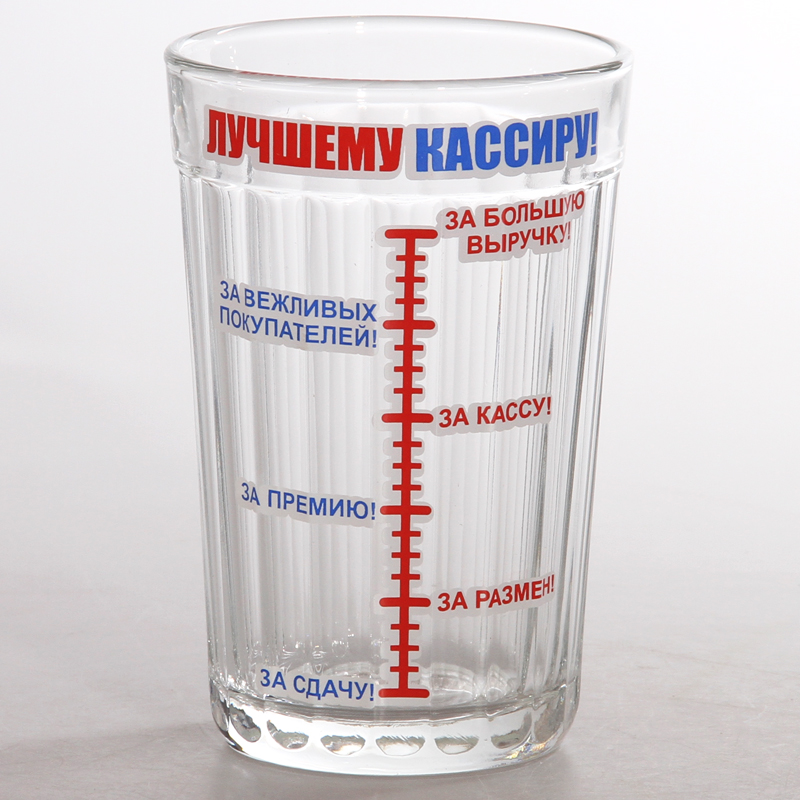 Cashier souvenir faceted glass product sku j 134447 - Faceted drinking glasses ...