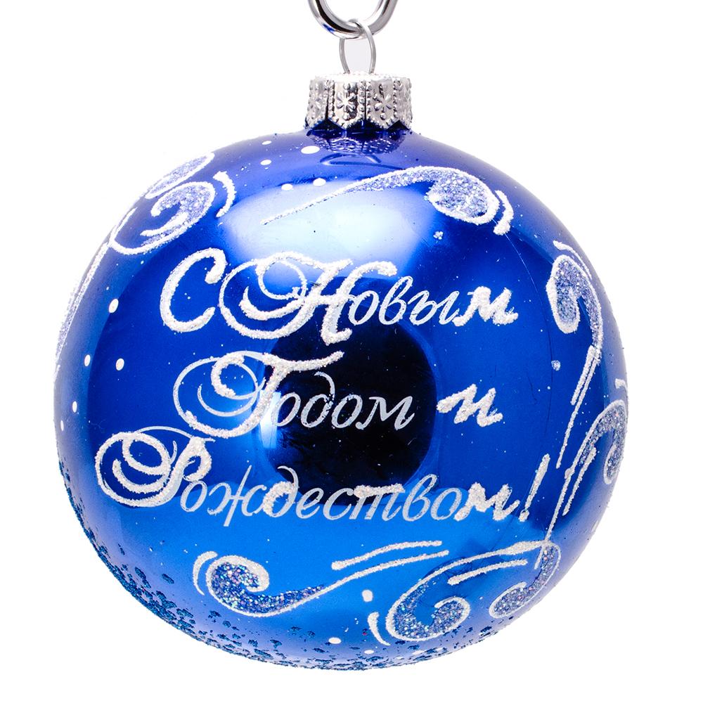 Retro ball christmas ornament product sku s