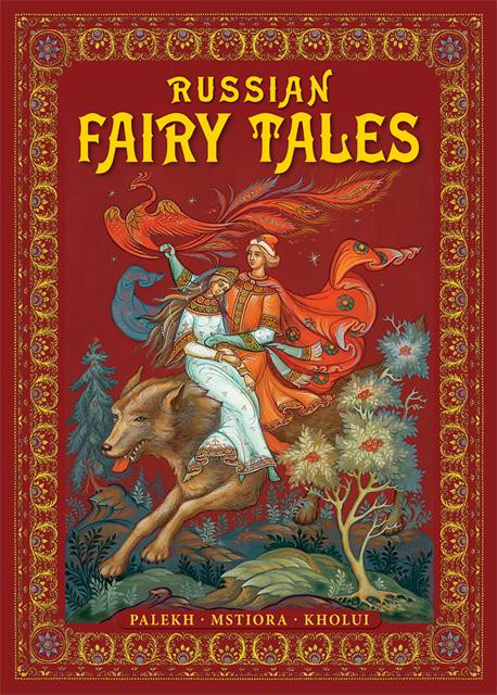 On russian fairy tales go