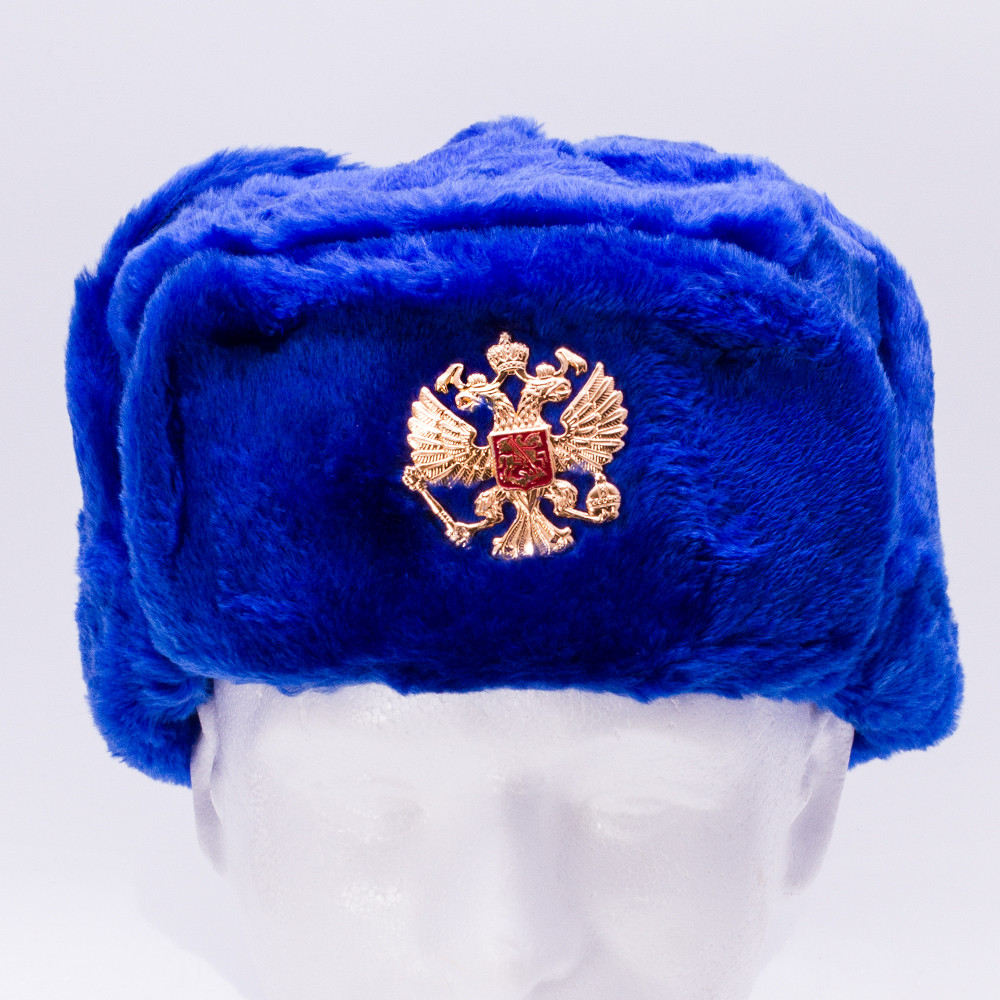 673f7cff4579f Russian hat : Blue Ushanka Hat with Ear Flaps