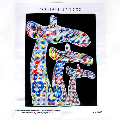 "Giraffes Bead Embroidery Kit Czech Beads Emroidery 11х14.2/"""