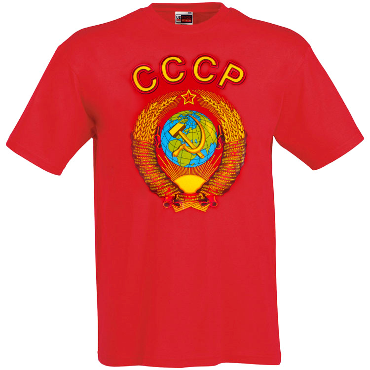 USSR State Emblem and Anthem Red T-shirt