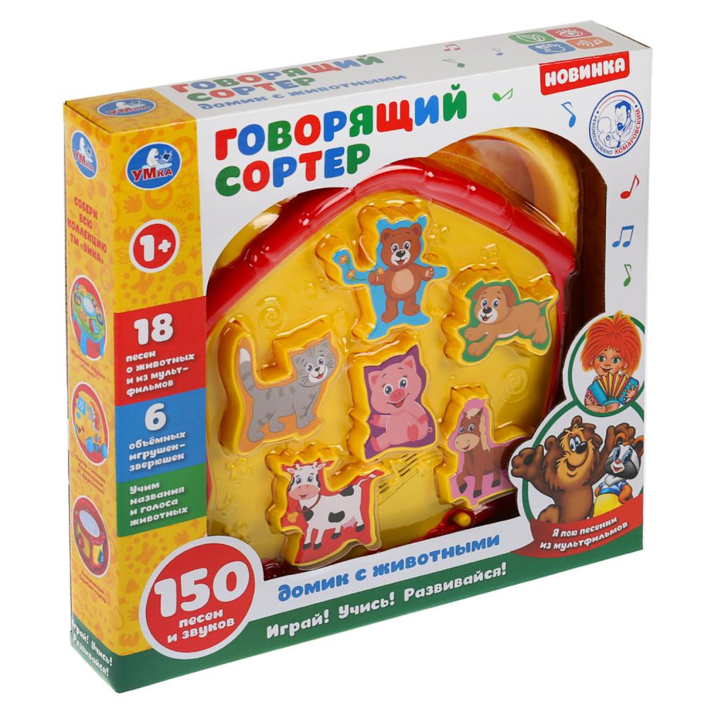 Animals Learning Musical Sorter Electronic Toy | Product ...